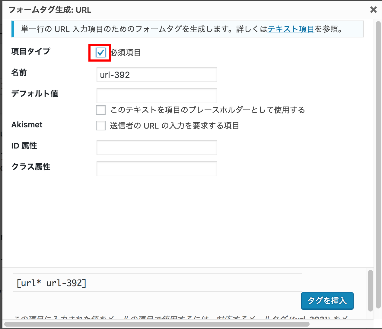 contact form 7 demo