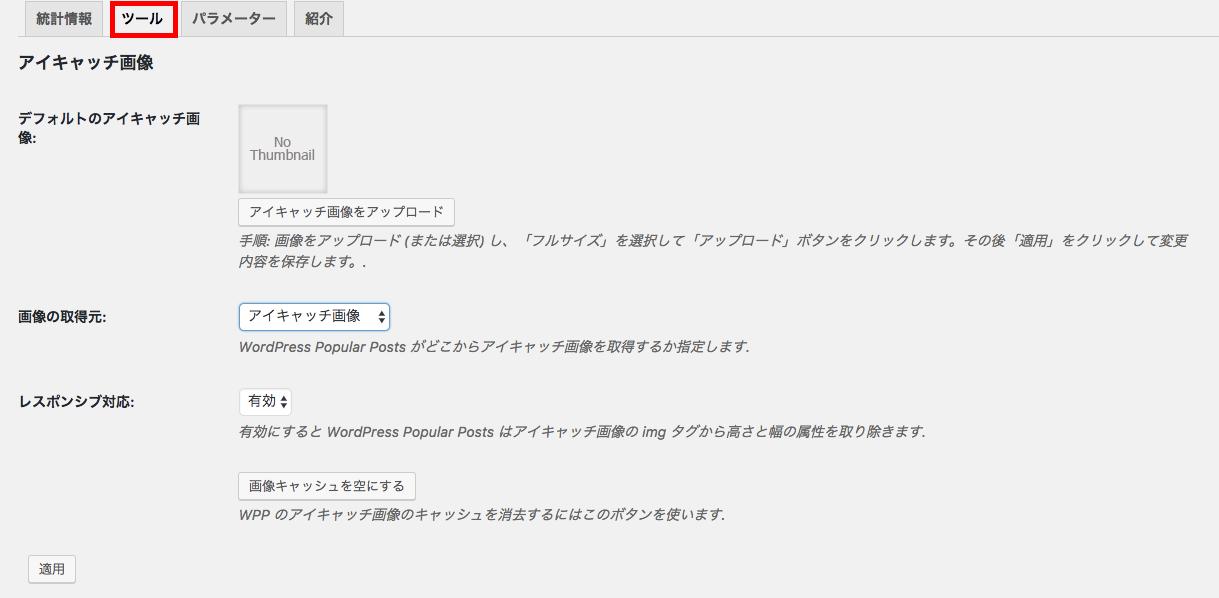 popularpost_demo4
