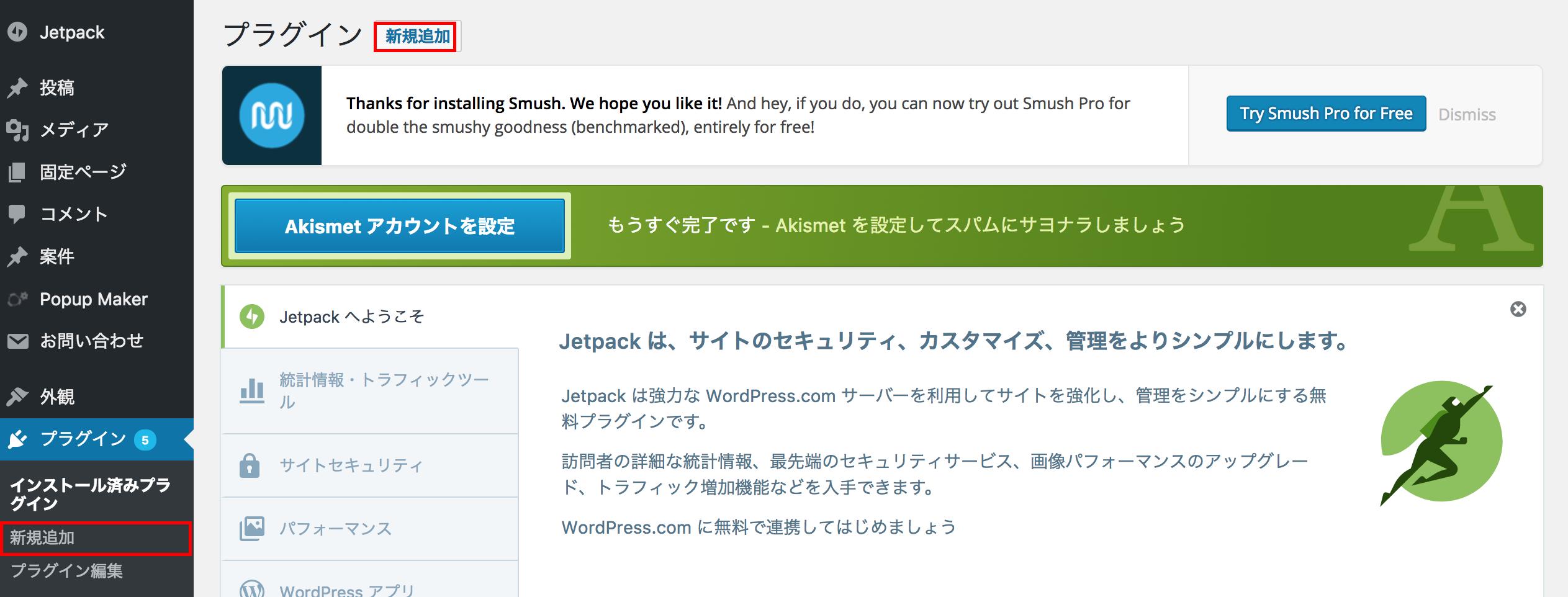 retated post plugin demo screen shot
