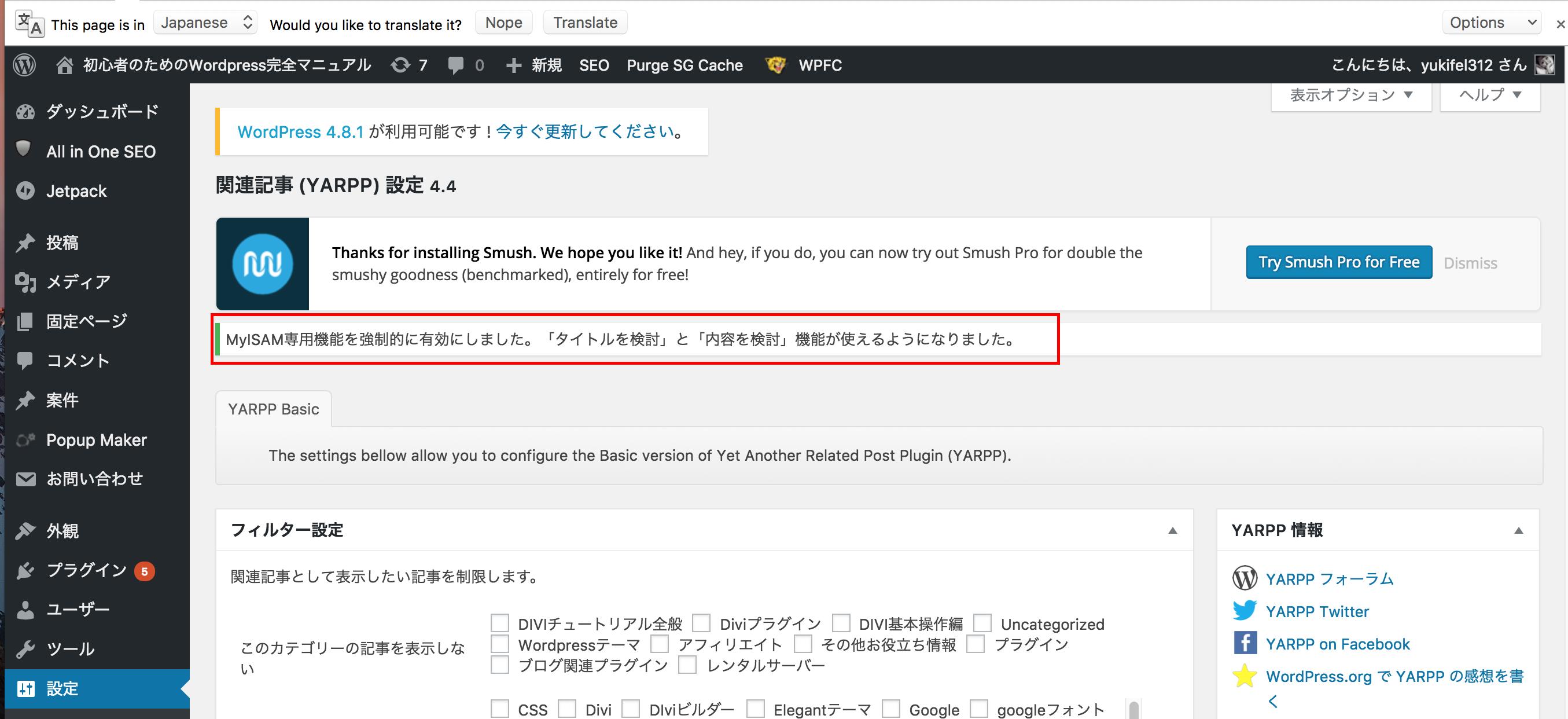 related post plugin demo screen shot