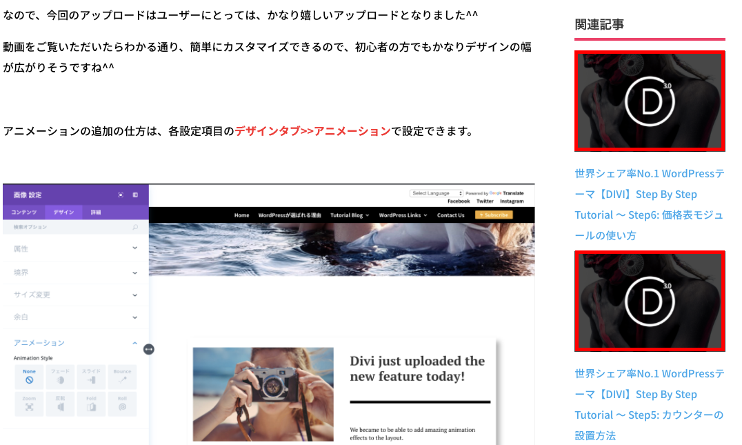 similar posts plugin demo